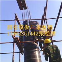 水泥柱浇筑办法/圆柱模板全国发货