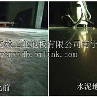 遵义厂房地面翻砂处理剂 混凝土渗透剂厂家批发价格