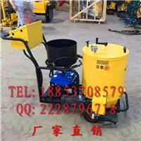 供应小型沥青灌缝机价格专业道路修补机厂家
