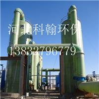 滤筒除尘器LT-12D