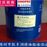 深圳卖长城润滑油 长城齿轮油L-CKC100
