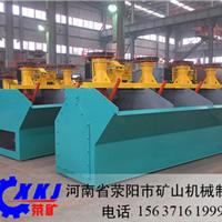 河南日产500吨选砂金矿设备为矿主解决困惑