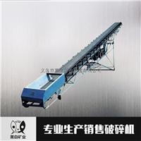 输送机专业销售 爬坡输送机 胶带输送机