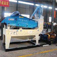 LZ细沙回收机水力旋流器的高效节能型表现
