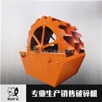洗砂机 制砂生产线  洗砂机黑白矿机