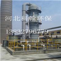 2吨锅炉袋式除尘器