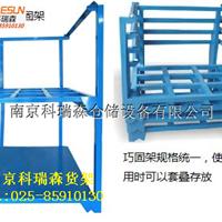 供应堆垛货架-仓储货架-南京货架-货架厂