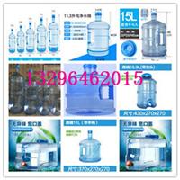饮水机水桶生产厂家
