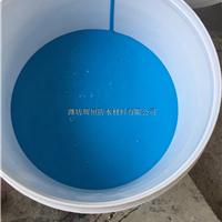 彩钢瓦专用防水涂料高端外露型防水材料