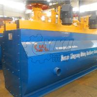广东铅锌矿选矿设备浮选机明星厂家值得信赖