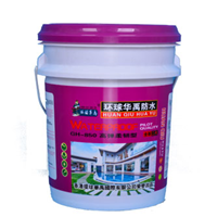 環球華禹JS聚合物復合防水涂料