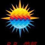 南宫荣邦耐磨材料有限公司