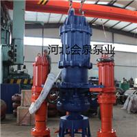 供应ZJQ潜水泥浆泵