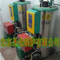 北京免报检制衣厂专用燃气蒸汽发生器