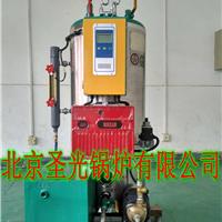 北京免检型小型燃气蒸汽锅炉