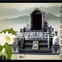 福建惠安墓碑加工厂销售贵州区域传统墓碑可定制