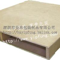 深圳业丰卡板厂家直供熏蒸木托盘平面型托盘