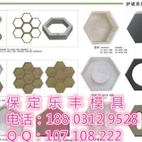 保定护坡砖系列塑料模具厂家 生产 加工