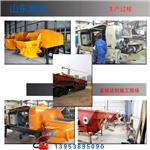 广西非煤矿山 煤矿用混凝土喷射泵 提供多种升级版产品