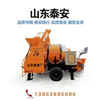 上海矿用混凝土泵低价出售--诚信交易