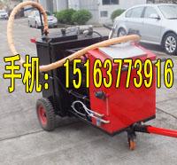 XH100型手推路面灌缝机鑫宏牌15163773916