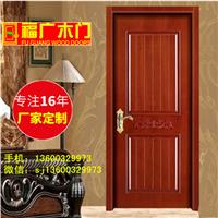 家装室内门|实木橡木门|福广门业定做橡木门