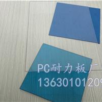 供应耐力板,广东耐力板厂家直销