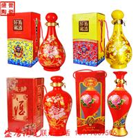 供应各种各样陶瓷酒坛酒瓶酒缸厂家销售价格