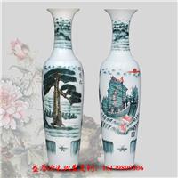 供应大花瓶景德镇陶瓷客厅摆件花瓶厂家销售