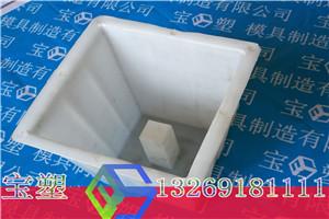 供应水泥墩护坡模具-宝塑模具
