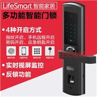 lifesmart 智能家居指纹电子门锁 远程开门
