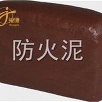 柔性有机防火泥的用途,防火泥现货供应