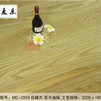 白蜡木实木地板耐磨地板防蛀地板防滑地板