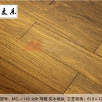 供应大叶鸡翅木实木地板耐磨地板原木地板