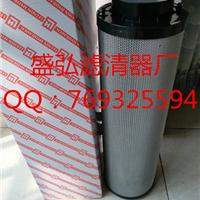 供应黎明回油滤芯SFX-1300*10