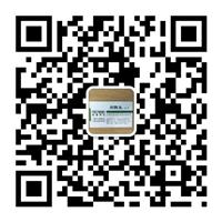 NFJ防静电地坪耐磨硬化剂¥防静电耐磨地坪