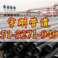 石油3pe防腐钢管