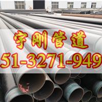 饮水TPEP防腐钢管生产价格