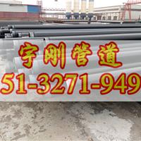 河北聚乙烯3PE防腐钢管价格