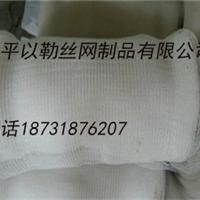 PP气液过滤网,聚丙烯气液过滤网规格_规格