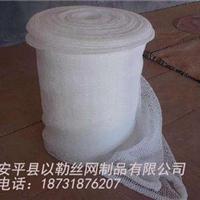 聚四氟乙烯F4气液过滤网140-400