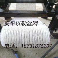 聚四氟乙烯气液过滤网 气液过滤网专业厂家