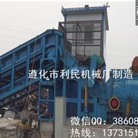 吉林废铁皮粉碎机、厚铁皮粉碎机厂家直销