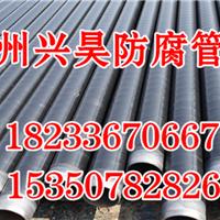 天然气输送螺旋钢管生产厂家