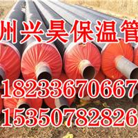 聚氨酯保温钢管指定生产厂家报价
