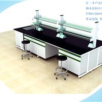 百色实验台、百色实验室家具