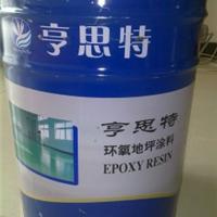 IPDA脂环胺系列固化剂D-252