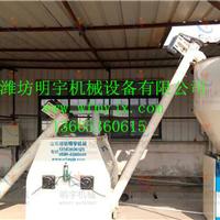 批发供应小型干粉砂浆生产设备一套起批