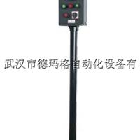 德力西防爆电器非标定制8050防爆防腐操作柱