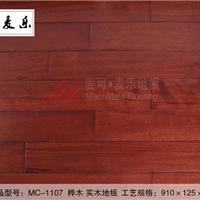 供应桦木实木地板防潮地板防水地板耐用地板